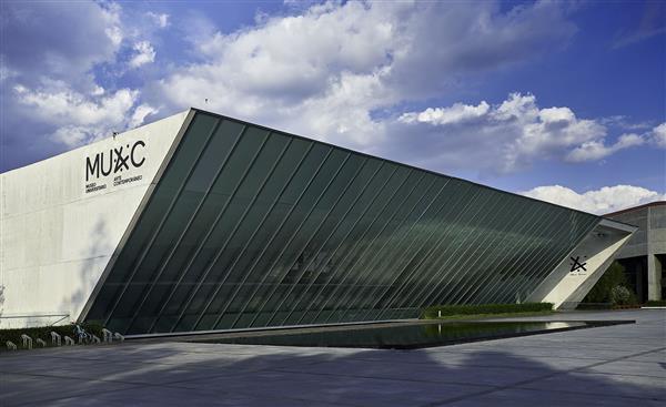 MUAC pospone reapertura de actividades presenciales